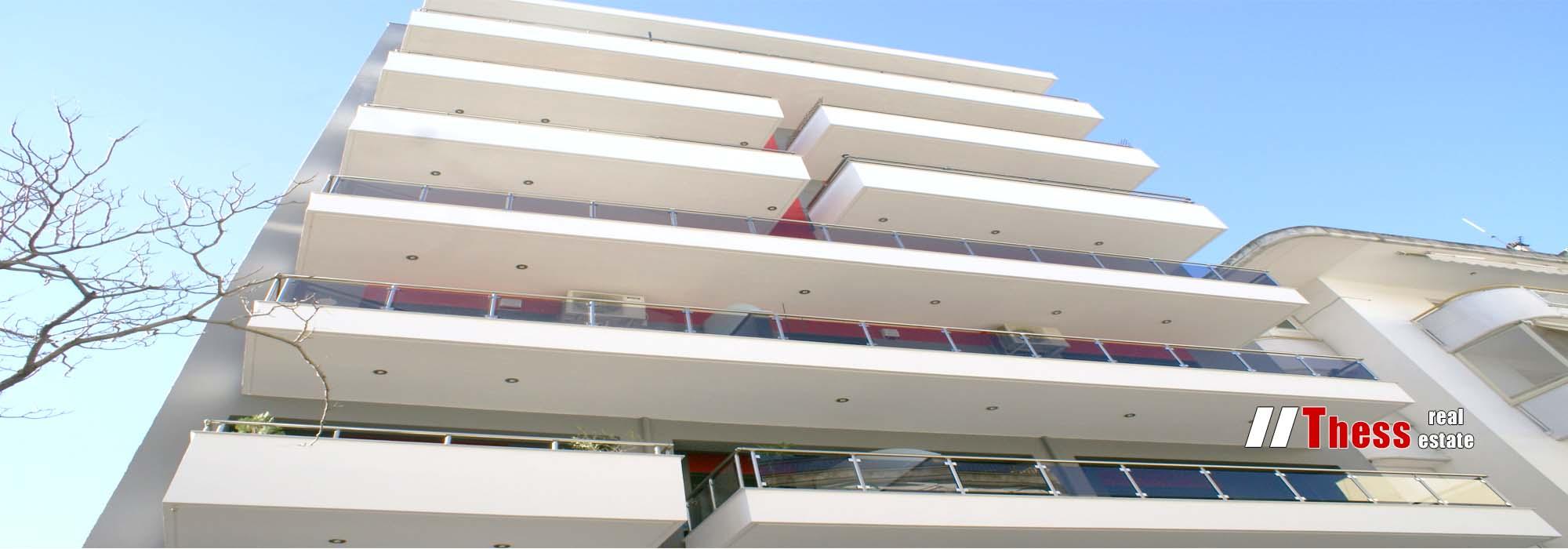 Διαμέρισμα 80τμ – Κάτω Τούμπα
