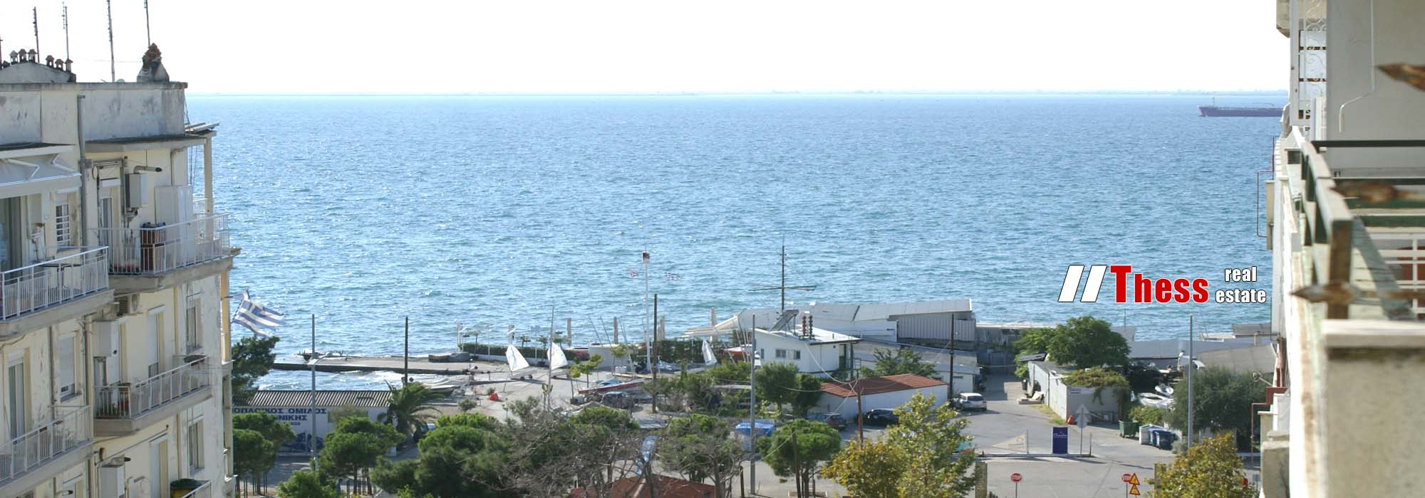 Διαμέρισμα 137τμ – Νέα Παραλία